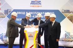 Запущен новый энергоблок на Верхнетагильской ГРЭС