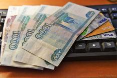 Мошенники обманули екатеринбургскую пенсионерку на 5,3 млн. рублей