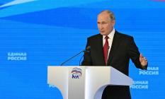 Единая Россия» утвердила кандидатов и проект программы к выборам в Госдуму