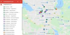 Организаторы Стенограффии опубликовали карту арт-объектов фестиваля