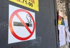 В России создадут систему распознавания курильщиков-нарушителей