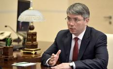 фото: Пресс-служба Администрации Президента РФ