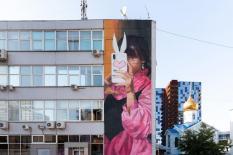 Селфи размером с дом появилось в Екатеринбурге