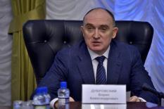 Южный Урал получит субсидии из федерального бюджета