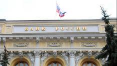 ЦБ: ситуация в экономике РФ близка к равновесию