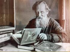 В путеводителе по Уралу исказили фамилию Павла Бажова