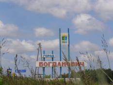 В Богдановиче депутаты выбрали нового главу