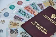 Россияне рассказали, сколько они хотят получать на пенсии
