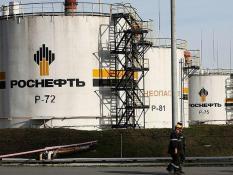 «Роснефть» добавит Югре 13 млн. тонн нефти