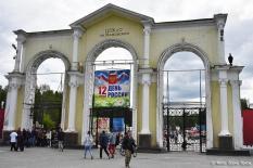 Власти Екатеринбурга представили нового директора ЦПКиО