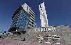 Ельцин Центр выплатил долг Свердловской области