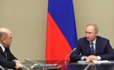 В России появится организация по реализации нацполитики
