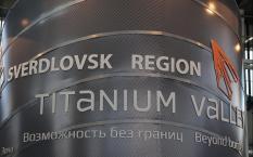«Титановая долина» запускает режим свободной таможенной зоны
