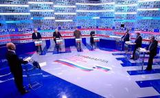 Национальная идея: Что предлагают кандидаты в президенты