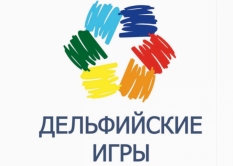 Свердловская область заняла первое место в дельфийском рейтинге