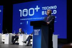 На форуме 100+TechnoBuild обсудили «осознанное строительство» городов