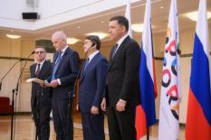 Екатеринбург примет Всемирный саммит спорта и бизнеса