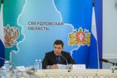 Куйвашев призвал свердловчан не выходить из дома без документов