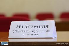 Мэрия Екатеринбурга расскажет, куда потратила деньги
