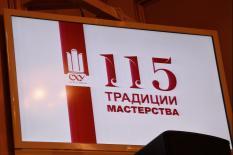 Свердловскому художественному училищу исполнилось 115 лет (фото)