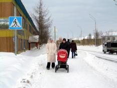 От Ямала до Урала. ФоРГО опубликовал рейтинг социального благополучия регионов
