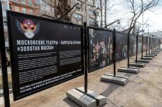 Свердловские театры завоевали 50-ю «Золотую маску»