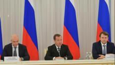 Медведев: показатели российской экономики находятся на очень хорошем уровне