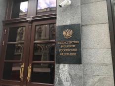 Минфин РФ анонсировал массовое сокращение чиновников