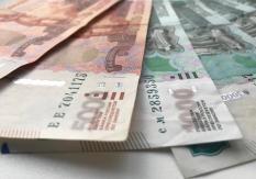 Доходы свердловского бюджета снизились на 9,8%