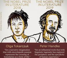 Нобелевский комитет вручил две премии по литературе