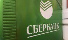 Правительство выкупит Сбербанк у ЦБ на средства ФНБ