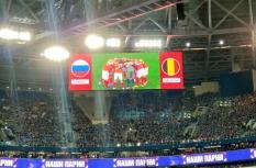 Россия прервала беспроигрышную серию в отборе к Евро-2020