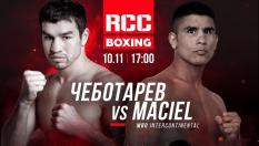 В Екатеринбурге за титул WBO Intercontinental сразятся Чеботарев и Масиель