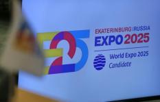 IX Уральский медиафорум поддержит Екатеринбург в борьбе за «Экспо-2025»