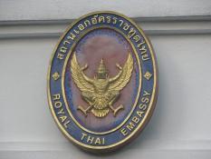 В Екатеринбурге заработает консульство Таиланда