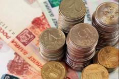 Свердловская область получила стабильный кредитный рейтинг
