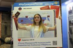 Семьи из Украины и Казахстана получили российское гражданство на Урале (фото)