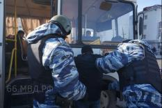 Со Среднего Урала выдворили 96 нелегалов (фото)