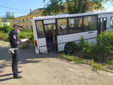 Возбуждено уголовное дело в отношении водителя автобуса, который стал участником трагического ДТП в Лесном