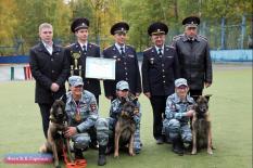 Полицейские из Челябинска стали лучшими на соревнованиях кинологов (фото)