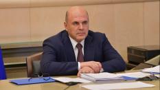 Мишустин назначил глав семи новых департаментов