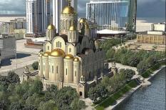Жители Екатеринбурга поддержали строительство Храма святой Екатерины возле Театра драмы