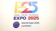 Тушин: Екатеринбург ждет вторая ветка метро в случае получения ЭКСПО-2025
