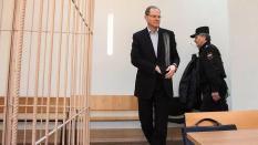 Экс-губернатор Юрченко получил три года условно