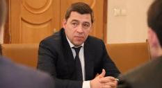 В Свердловской области создадут Единый информационный портал