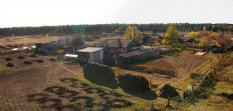 Андрей Ильин: Требуется объективная оценка кадастровой стоимости