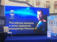 Екатеринбуржцы создали сайт, посвященный эпохе правления Николая II