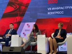 Проект железнодорожной ветки до ОЭЗ «Титановая долина» представили на конгрессе «Неделя ГЧП-2020» в Москве