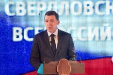 Куйвашев: Свердловская область становится третьим по значимости регионом России