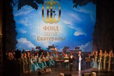 В Екатеринбурге прошел концерт, посвященный Дню святой Екатерины